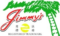 Jimmy's Sate Sauce 330ml