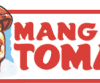 Mang Tomas All Purpose Sauce Hot & Spicy 330g